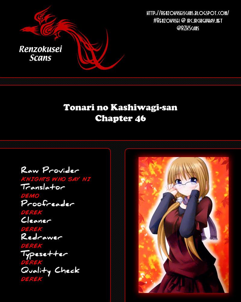 Tonari no Kashiwagi-san 46 Page 1