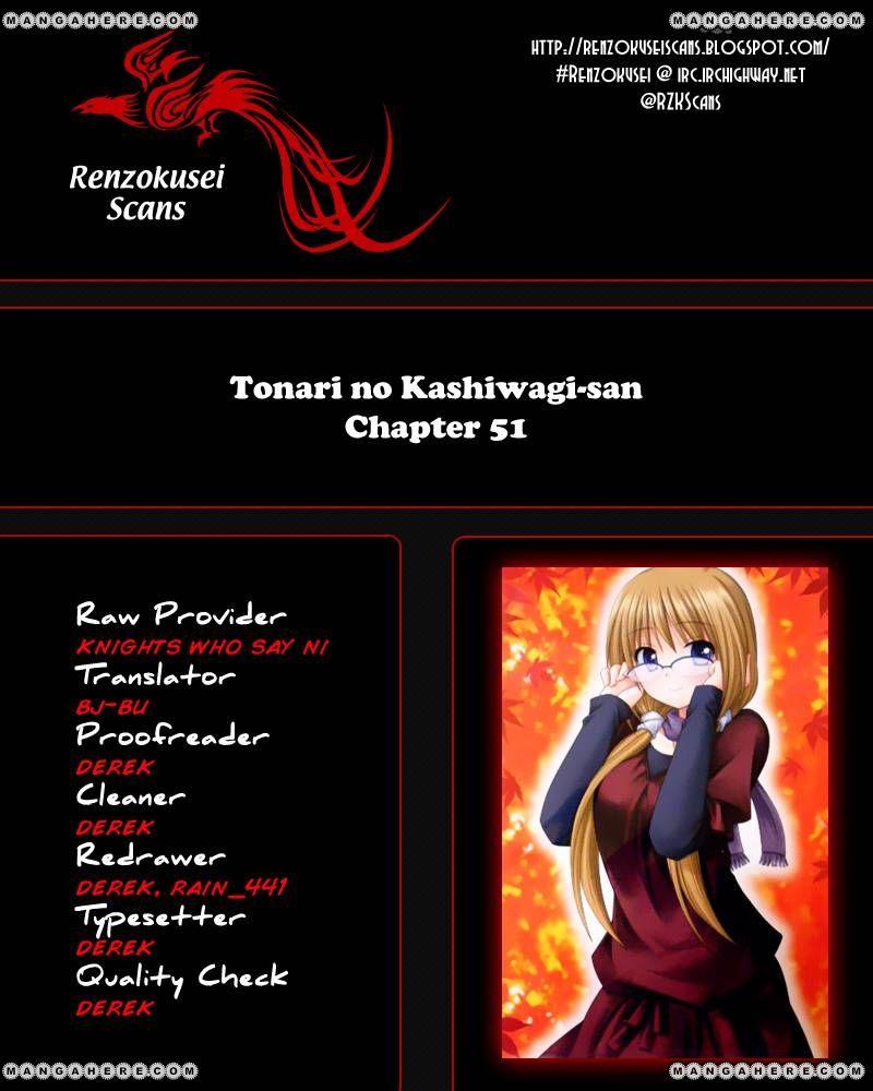 Tonari no Kashiwagi-san 51 Page 1