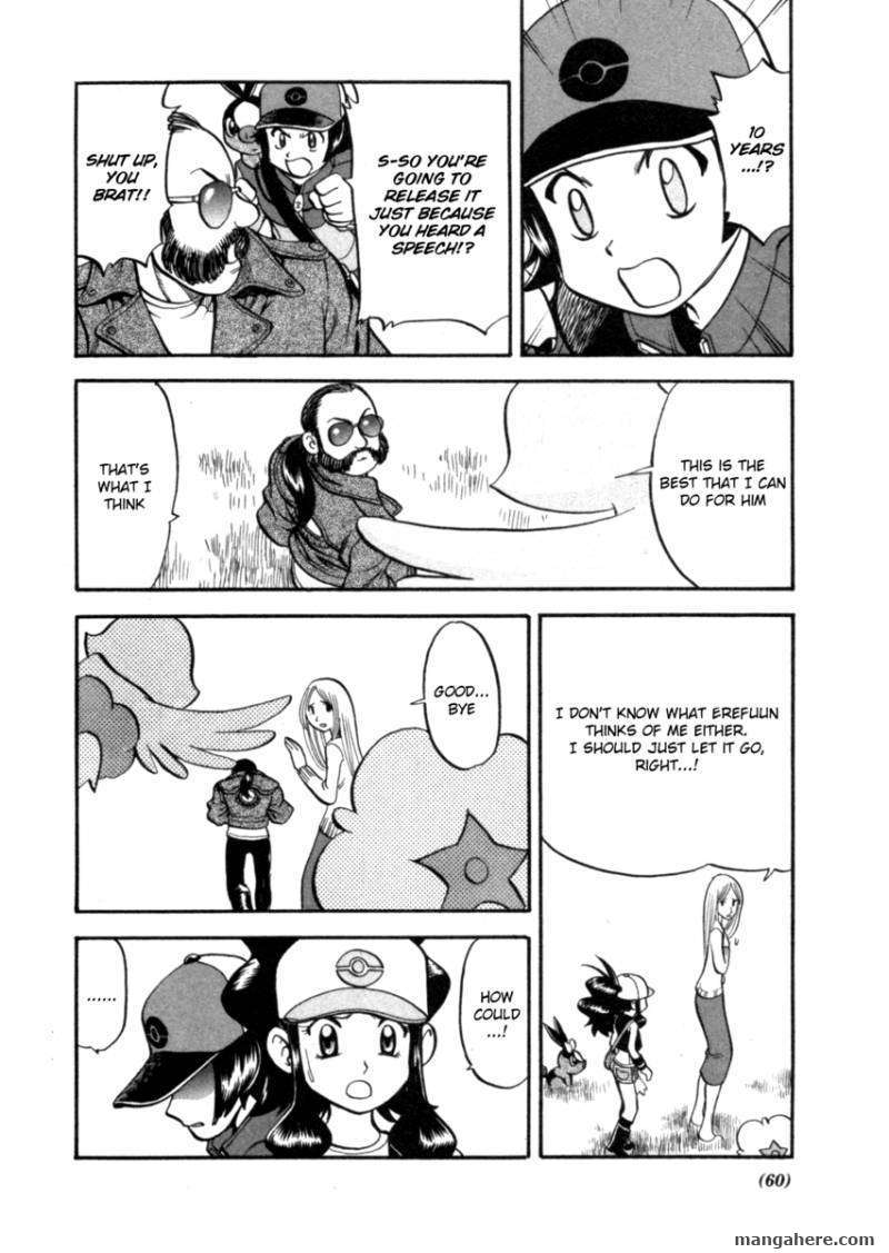 Pokemon Special: Black & White 3 Page 2