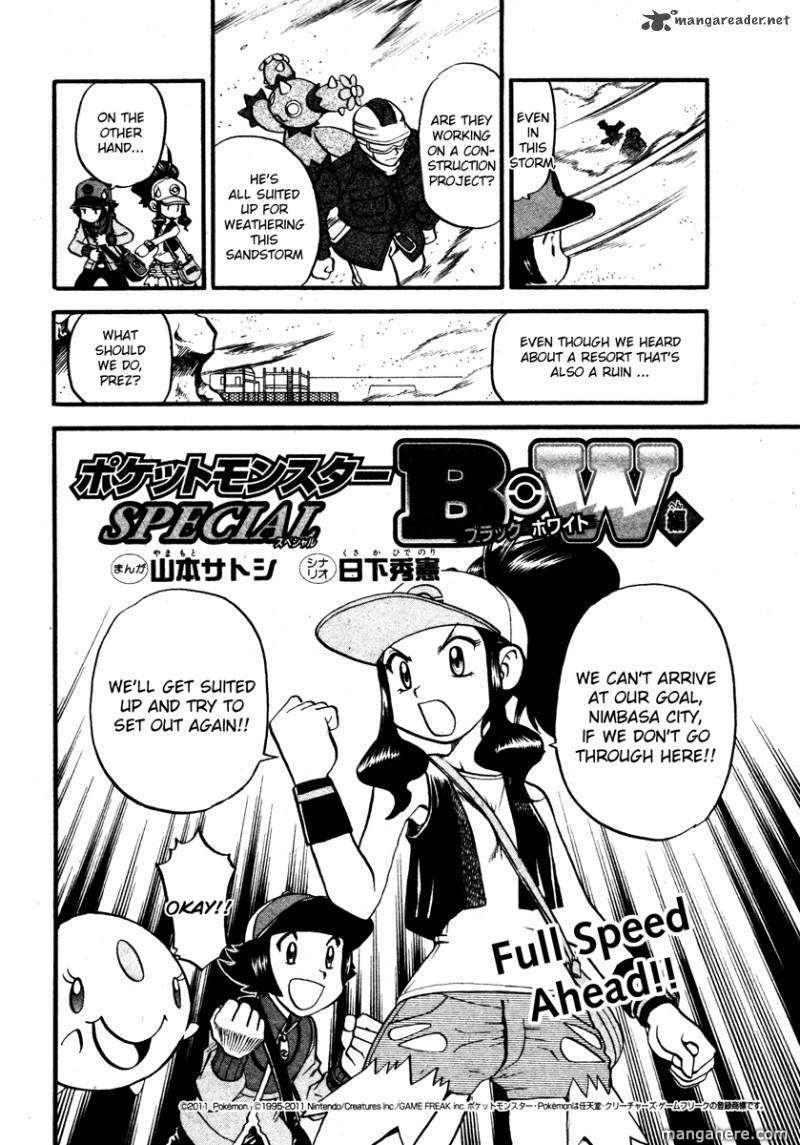 Pokemon Special: Black & White 8 Page 2