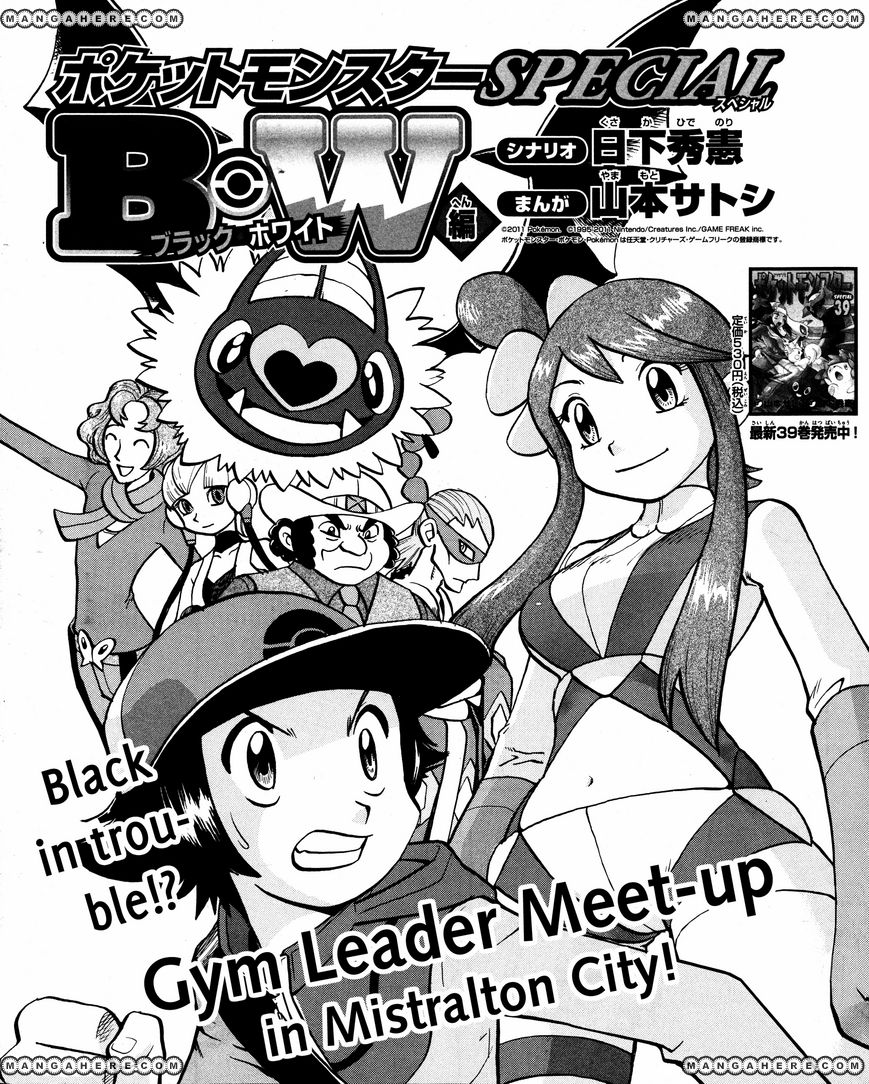 Pokemon Special: Black & White 18 Page 1