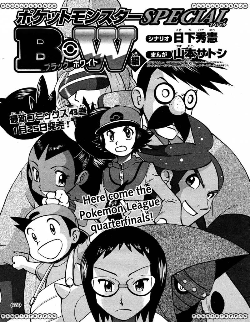 Pokemon Special: Black & White 23 Page 1