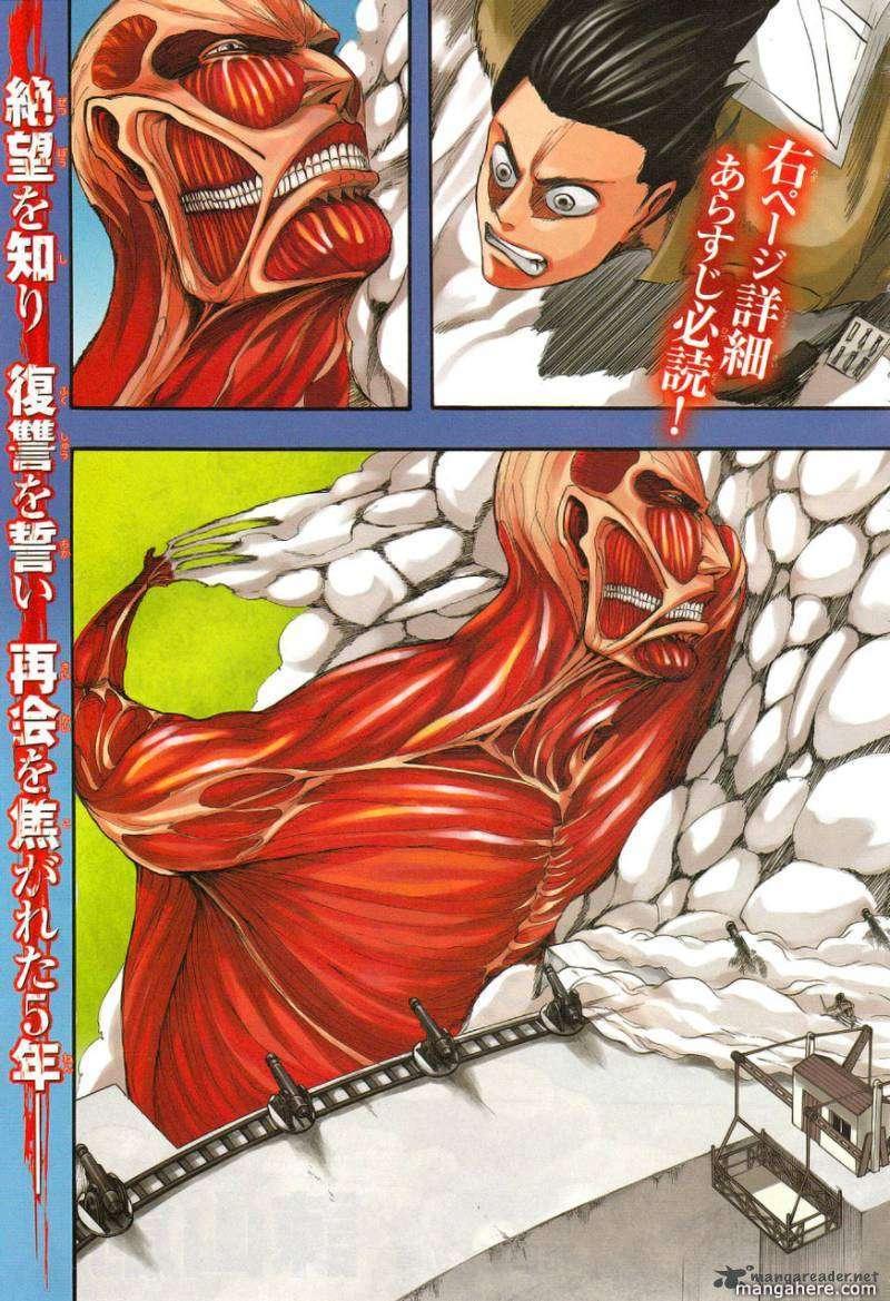 Shingeki no Kyojin 4 Page 1