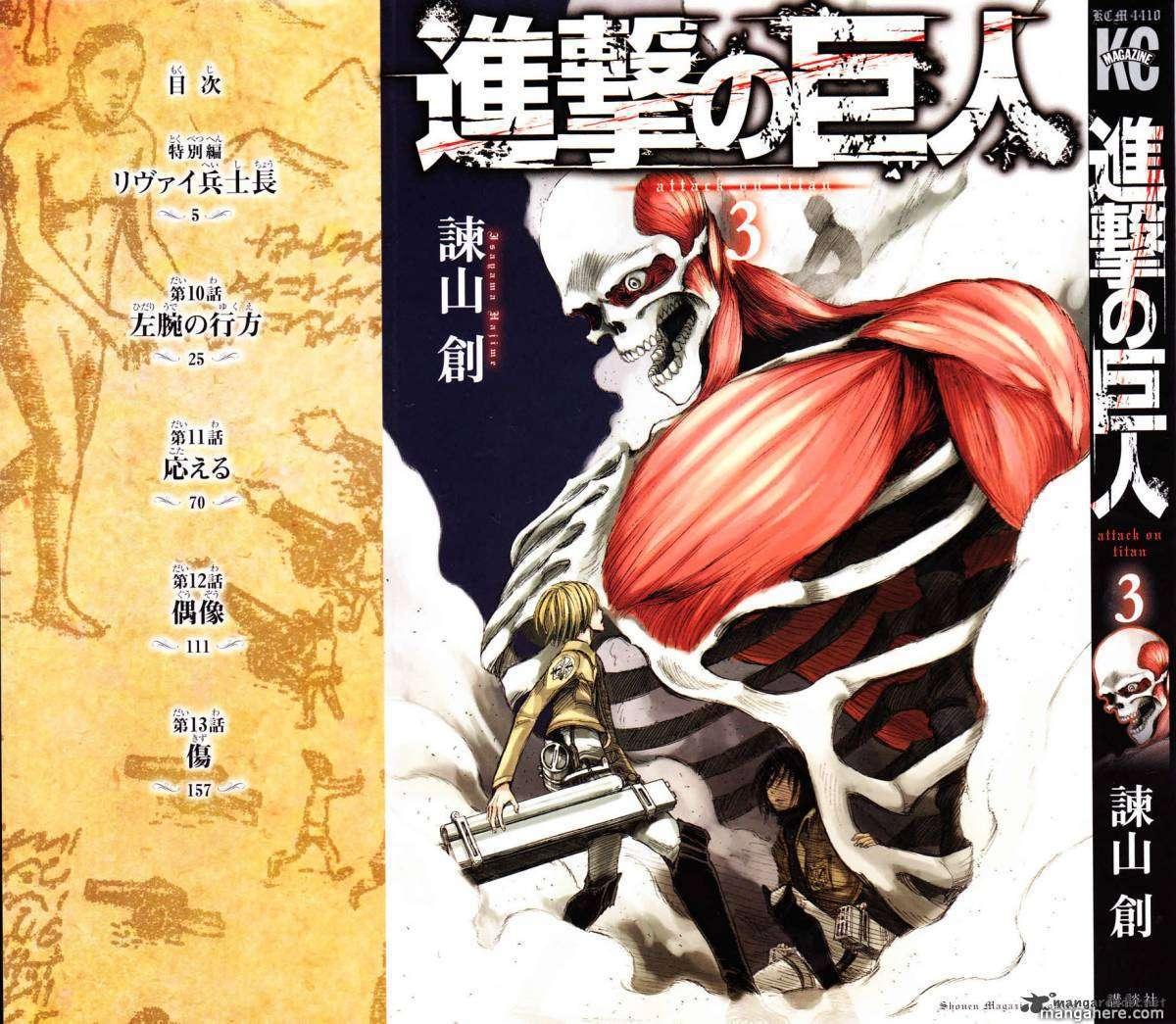Shingeki no Kyojin 9.5 Page 1