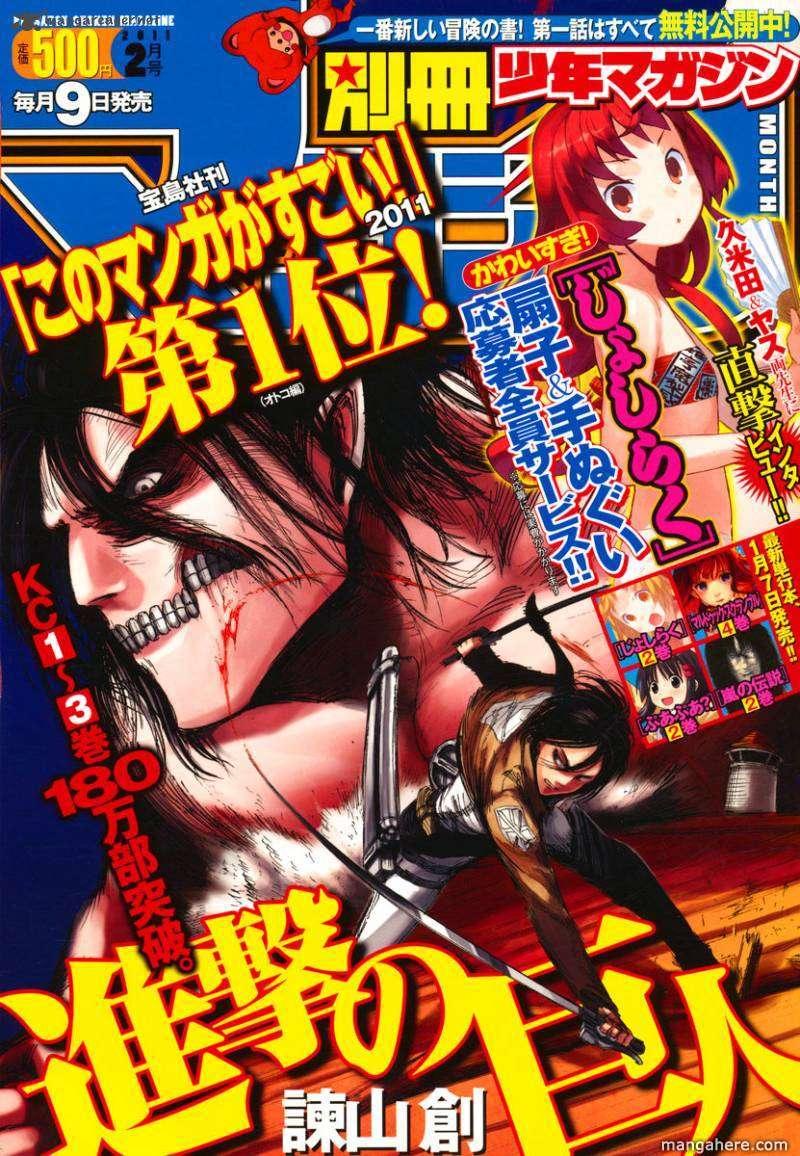 Shingeki no Kyojin 18 Page 1