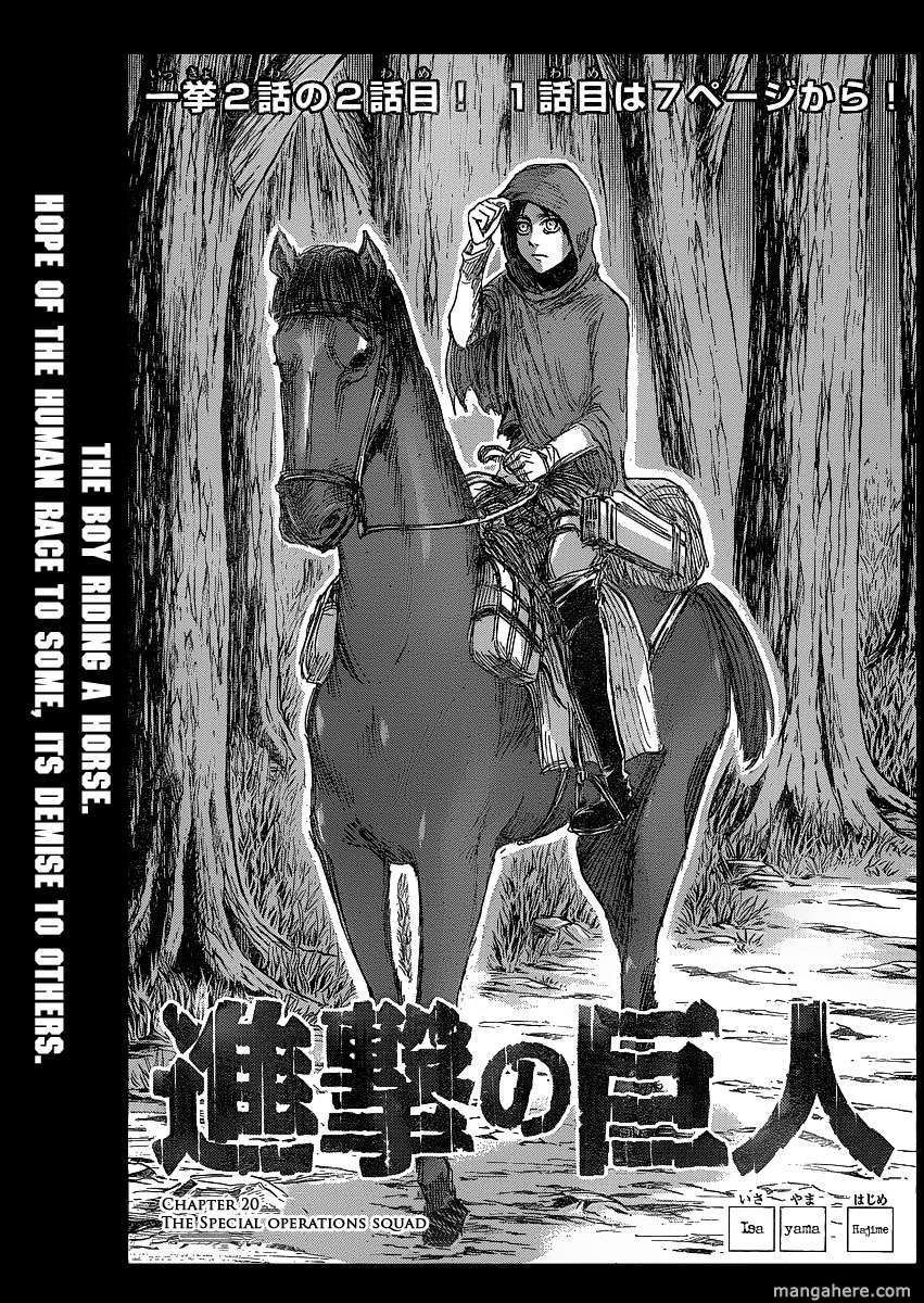 Shingeki no Kyojin 20 Page 2