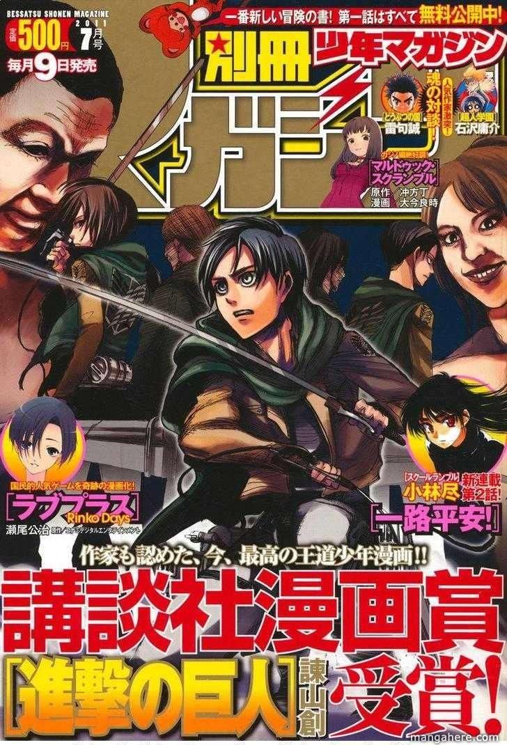 Shingeki no Kyojin 22 Page 1