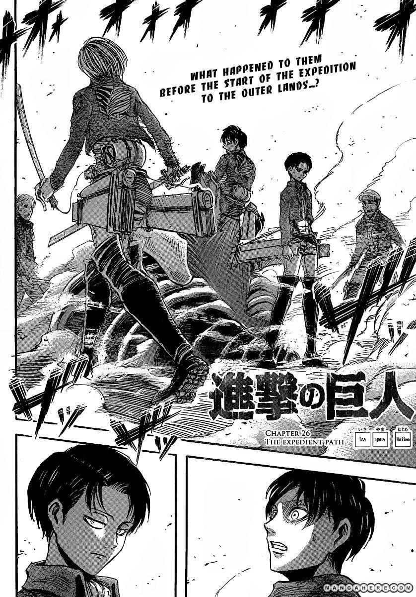 Shingeki no Kyojin 26 Page 2