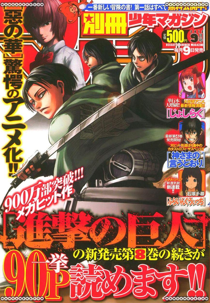 Shingeki no Kyojin 36 Page 1
