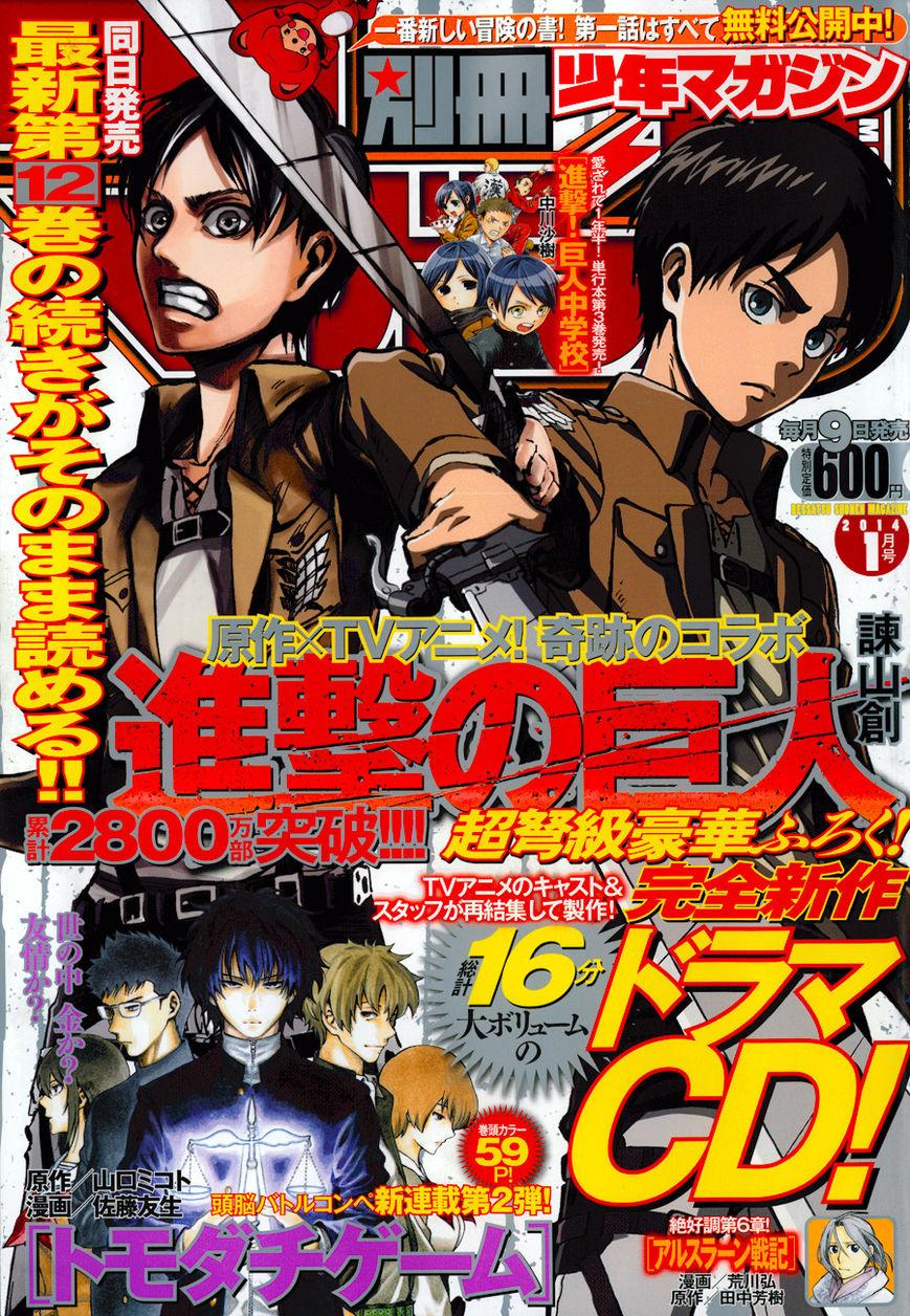Shingeki no Kyojin 52 Page 1
