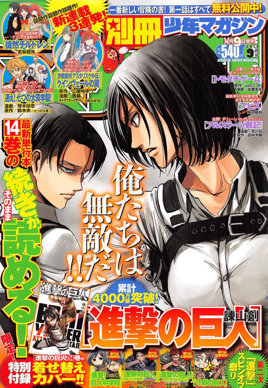 Shingeki no Kyojin 60 Page 1