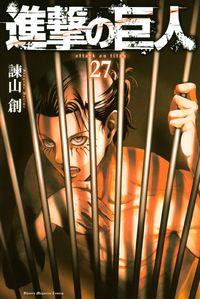 Truyện tranh, đọc truyện tranh, truyện tranh mobile Shingeki No Kyojin