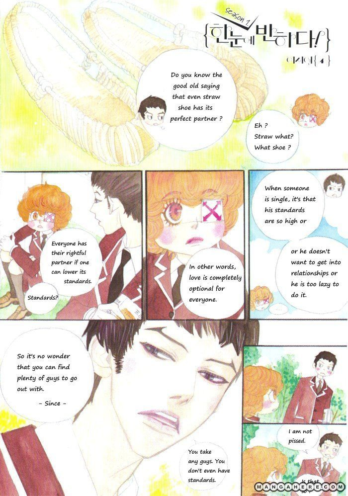Love at First Sight 0 Page 2