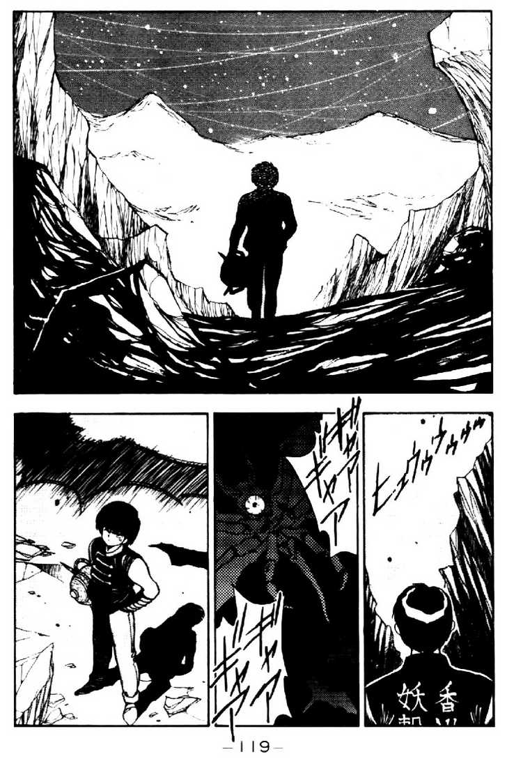 3x3 Eyes 20 Page 2