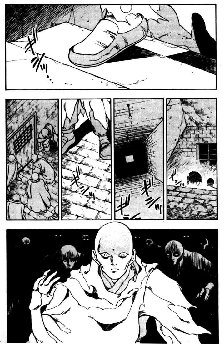 3x3 Eyes 24 Page 2