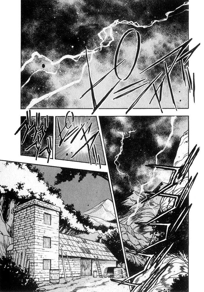 3x3 Eyes 9 Page 4