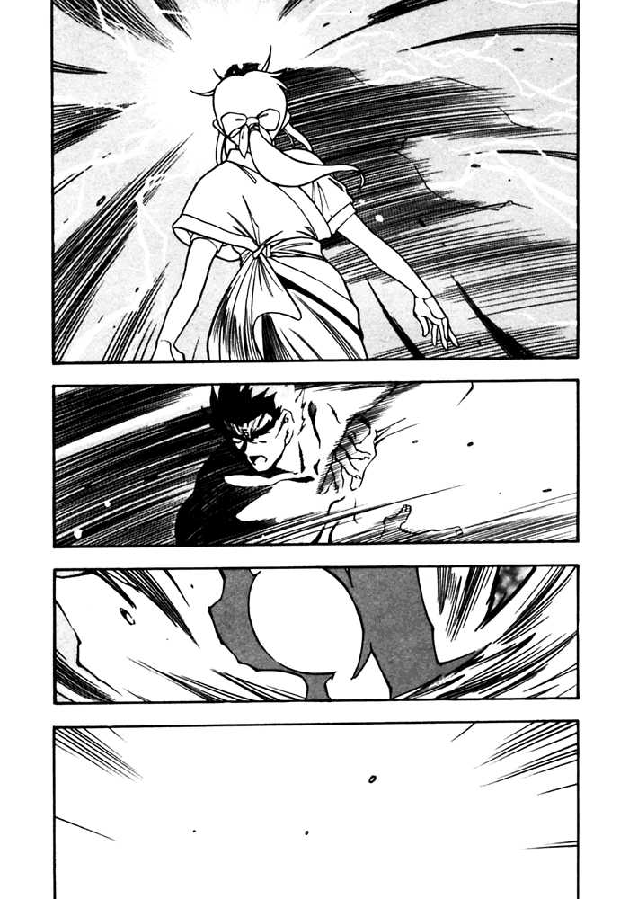 3x3 Eyes 4 Page 1