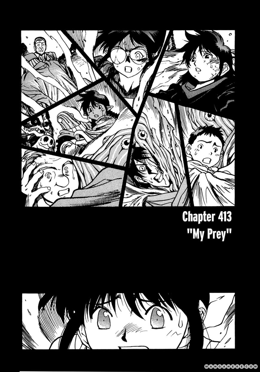 3x3 Eyes 11 Page 2