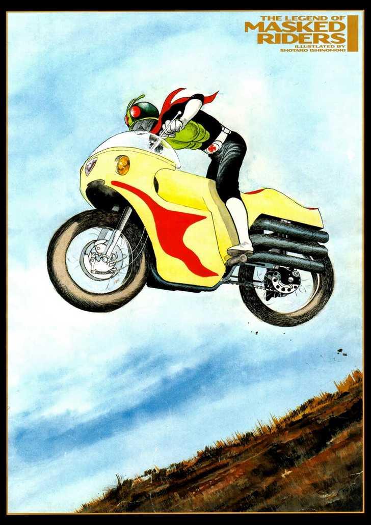 Kamen Rider Spirits 1 Page 2