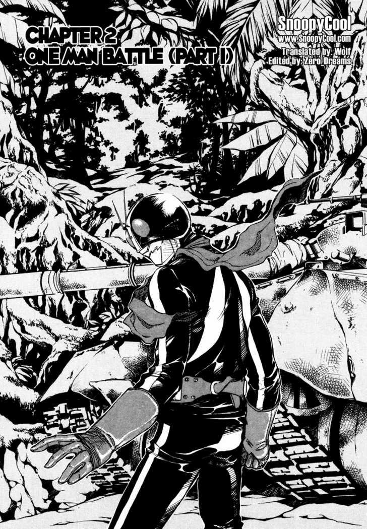 Kamen Rider Spirits 2 Page 1