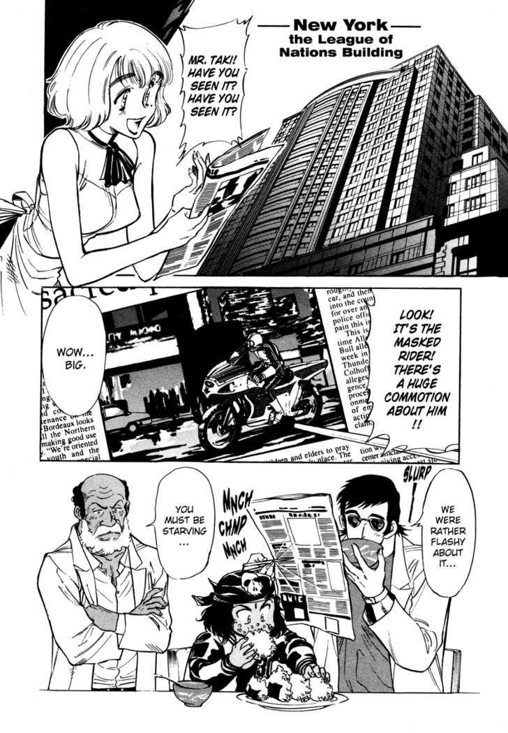 Kamen Rider Spirits 2 Page 2
