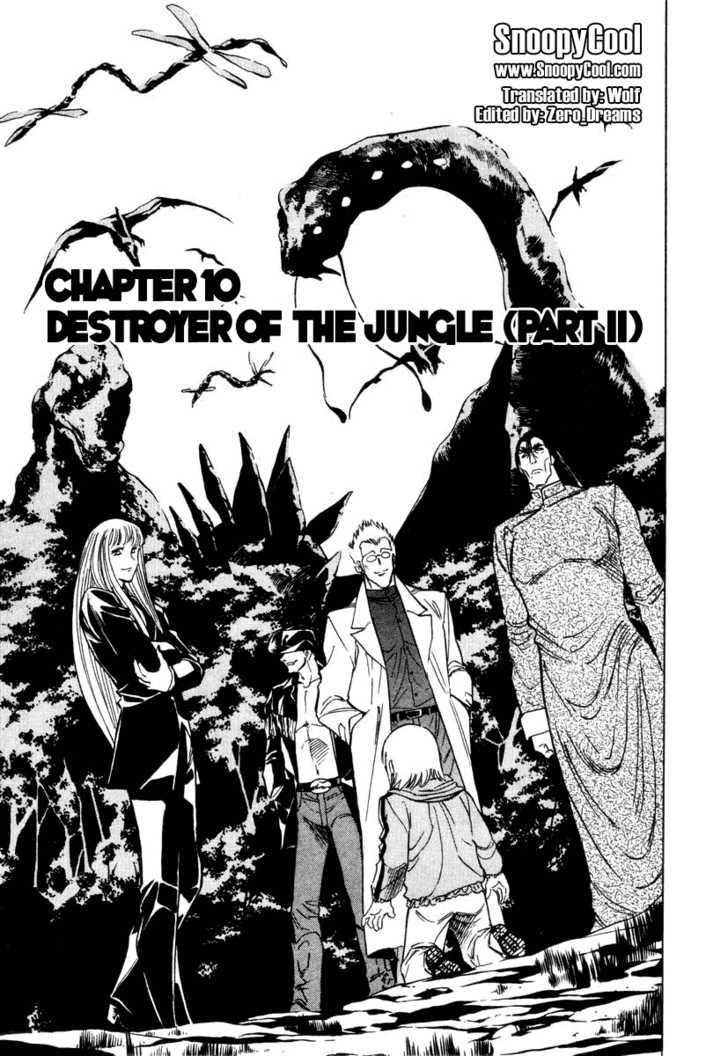 Kamen Rider Spirits 10 Page 1