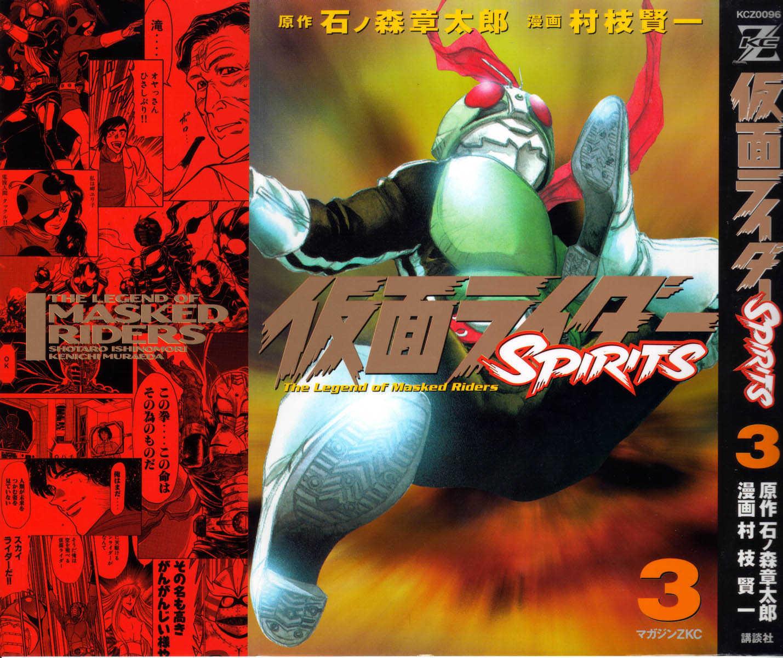 Kamen Rider Spirits 11 Page 1