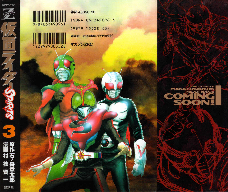 Kamen Rider Spirits 11 Page 2