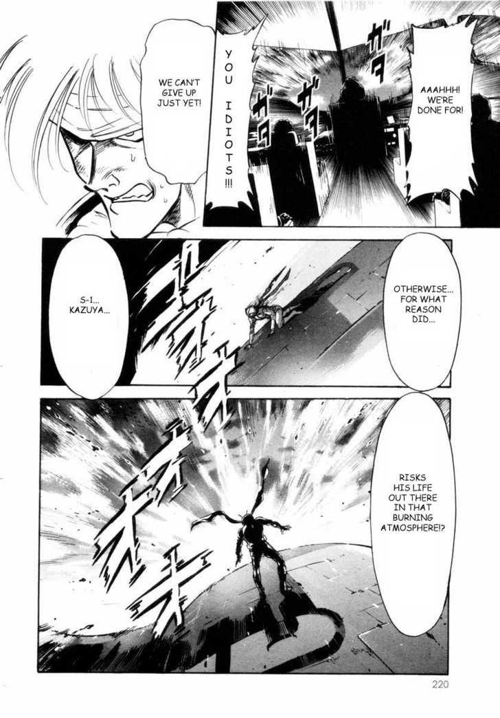 Kamen Rider Spirits 17 Page 2