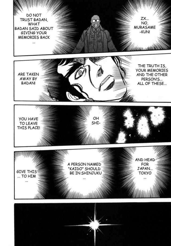 Kamen Rider Spirits 23 Page 1