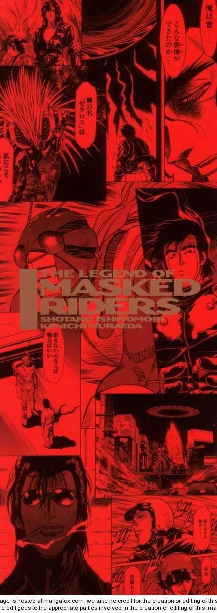 Kamen Rider Spirits 24 Page 2