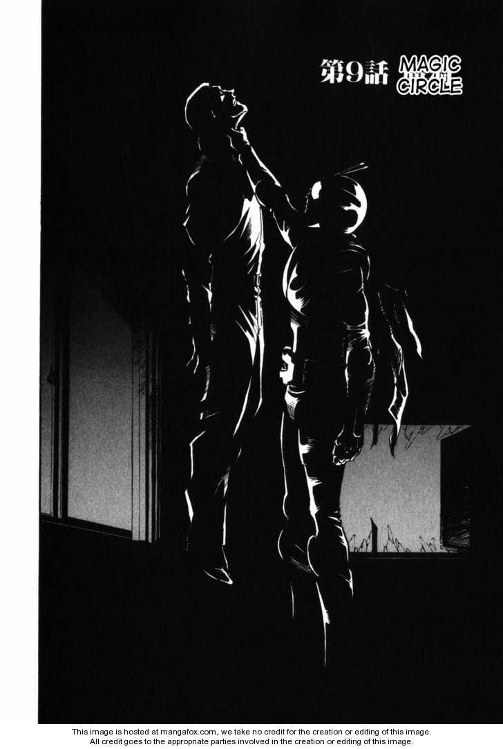 Kamen Rider Spirits 26 Page 2