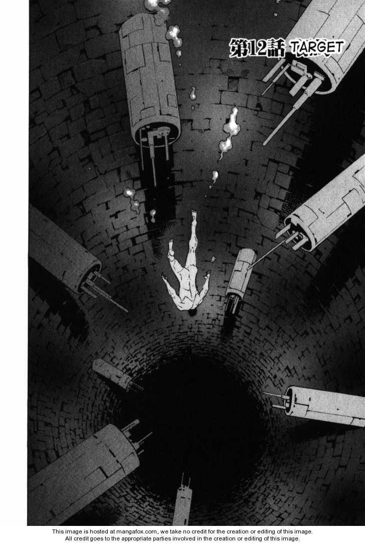 Kamen Rider Spirits 29 Page 2