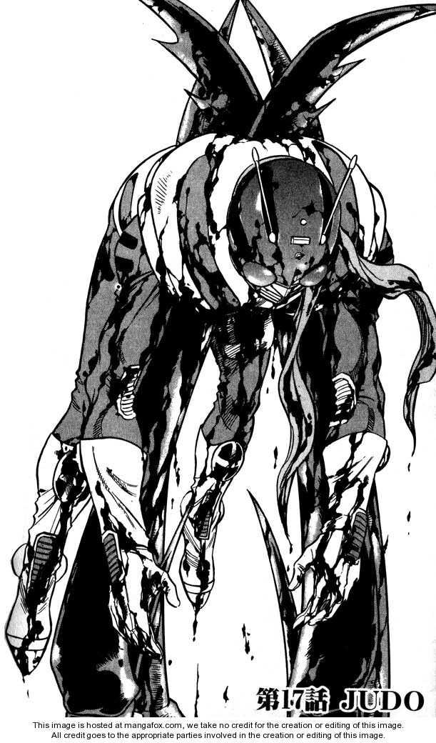 Kamen Rider Spirits 34 Page 2
