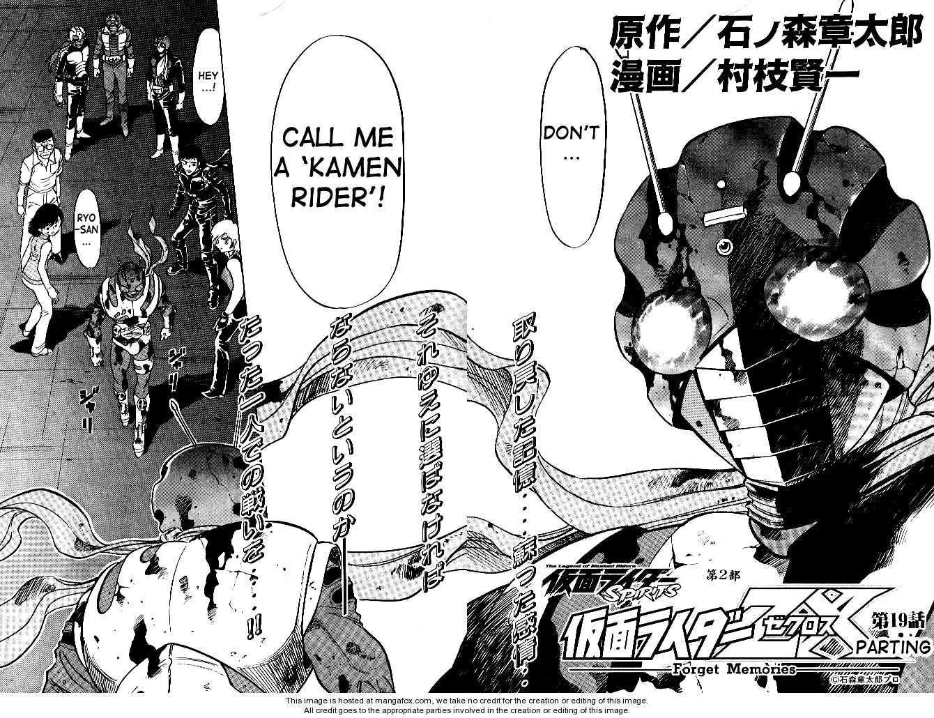 Kamen Rider Spirits 36 Page 2