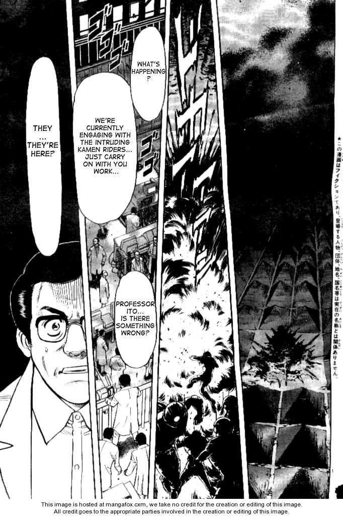 Kamen Rider Spirits 40 Page 1