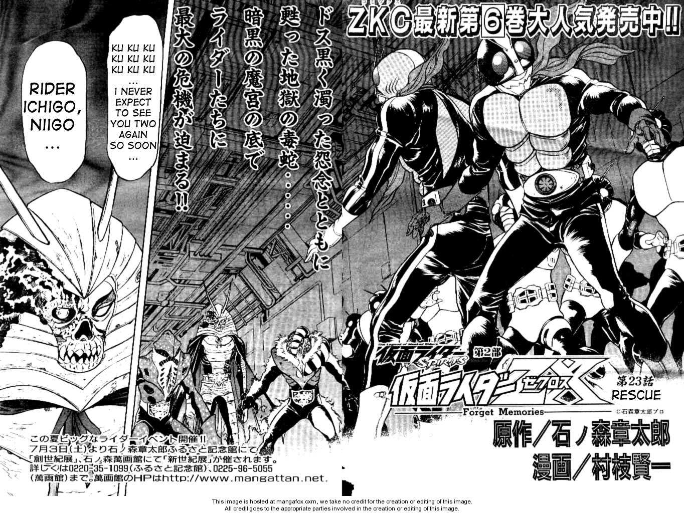 Kamen Rider Spirits 40 Page 2
