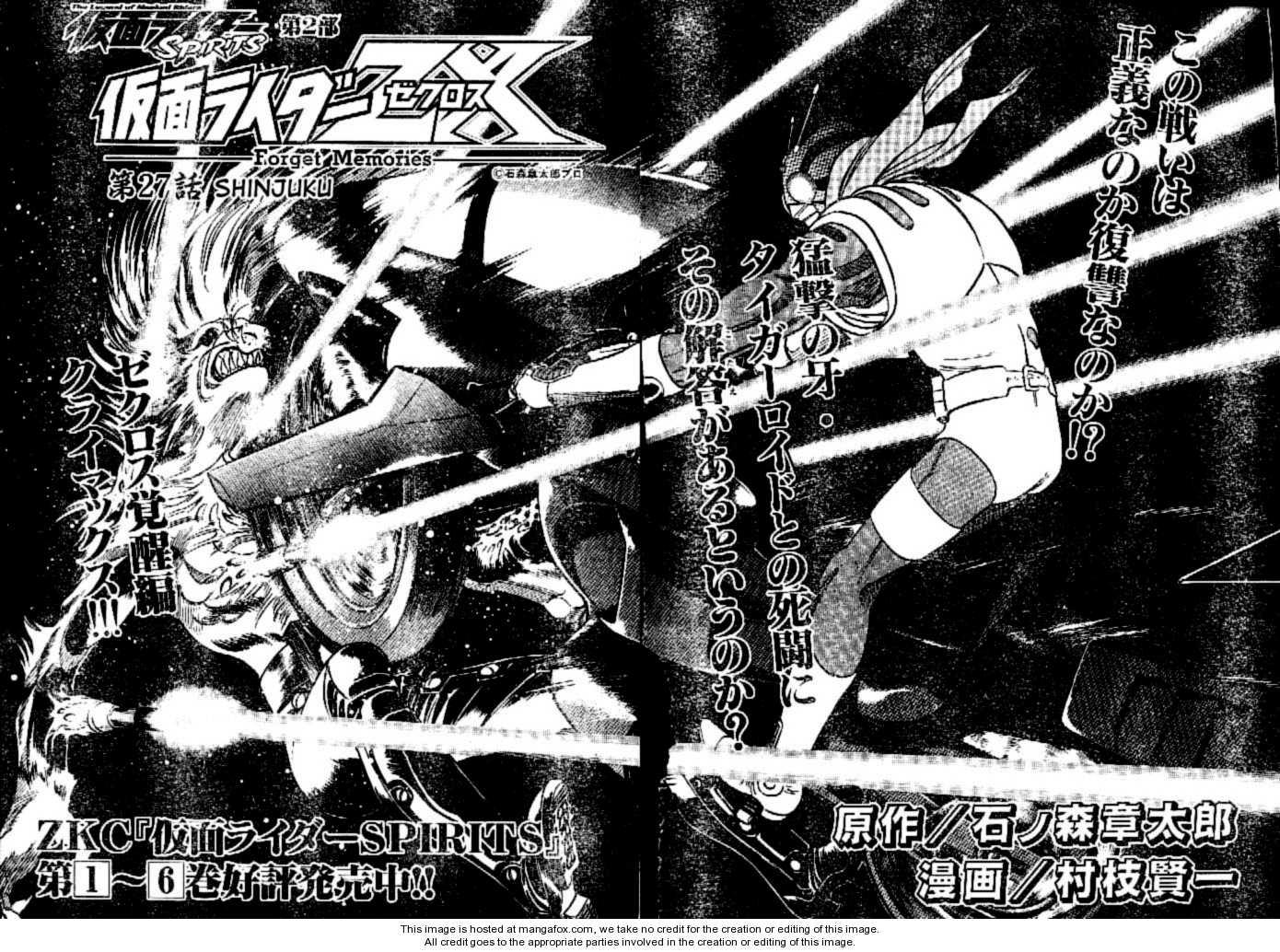 Kamen Rider Spirits 44 Page 2