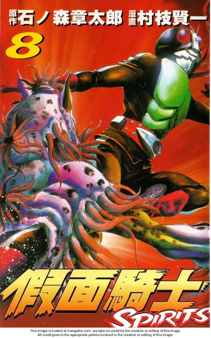Kamen Rider Spirits 46 Page 2