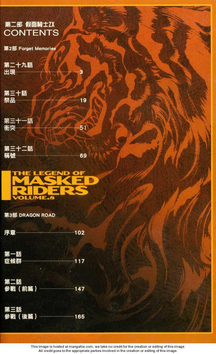 Kamen Rider Spirits 46 Page 3