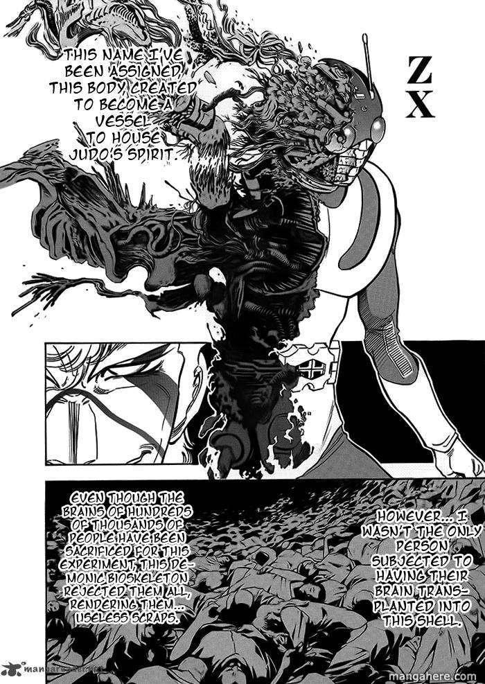 Kamen Rider Spirits 48 Page 2