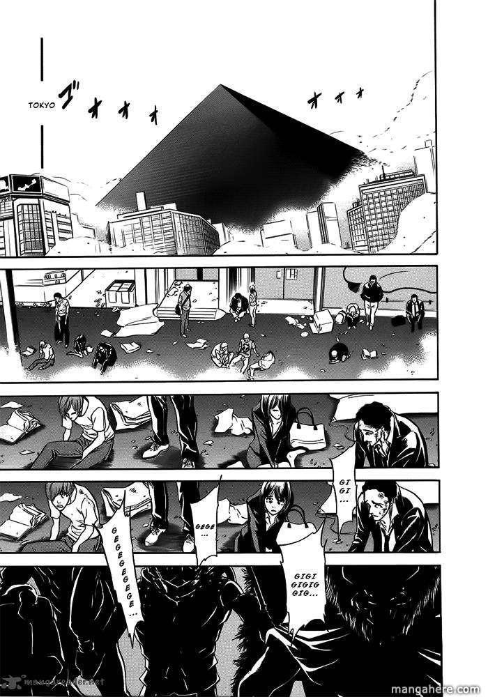 Kamen Rider Spirits 51 Page 1