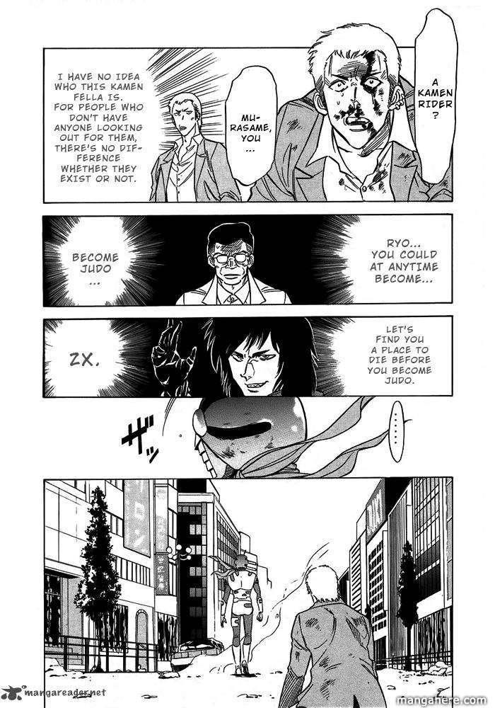 Kamen Rider Spirits 53 Page 2