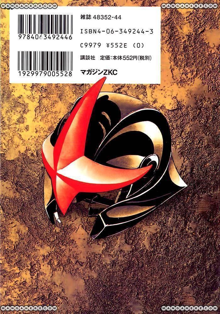 Kamen Rider Spirits 54 Page 2