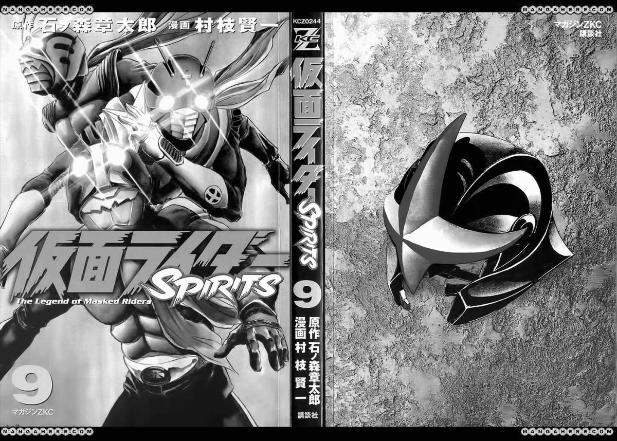 Kamen Rider Spirits 54 Page 3