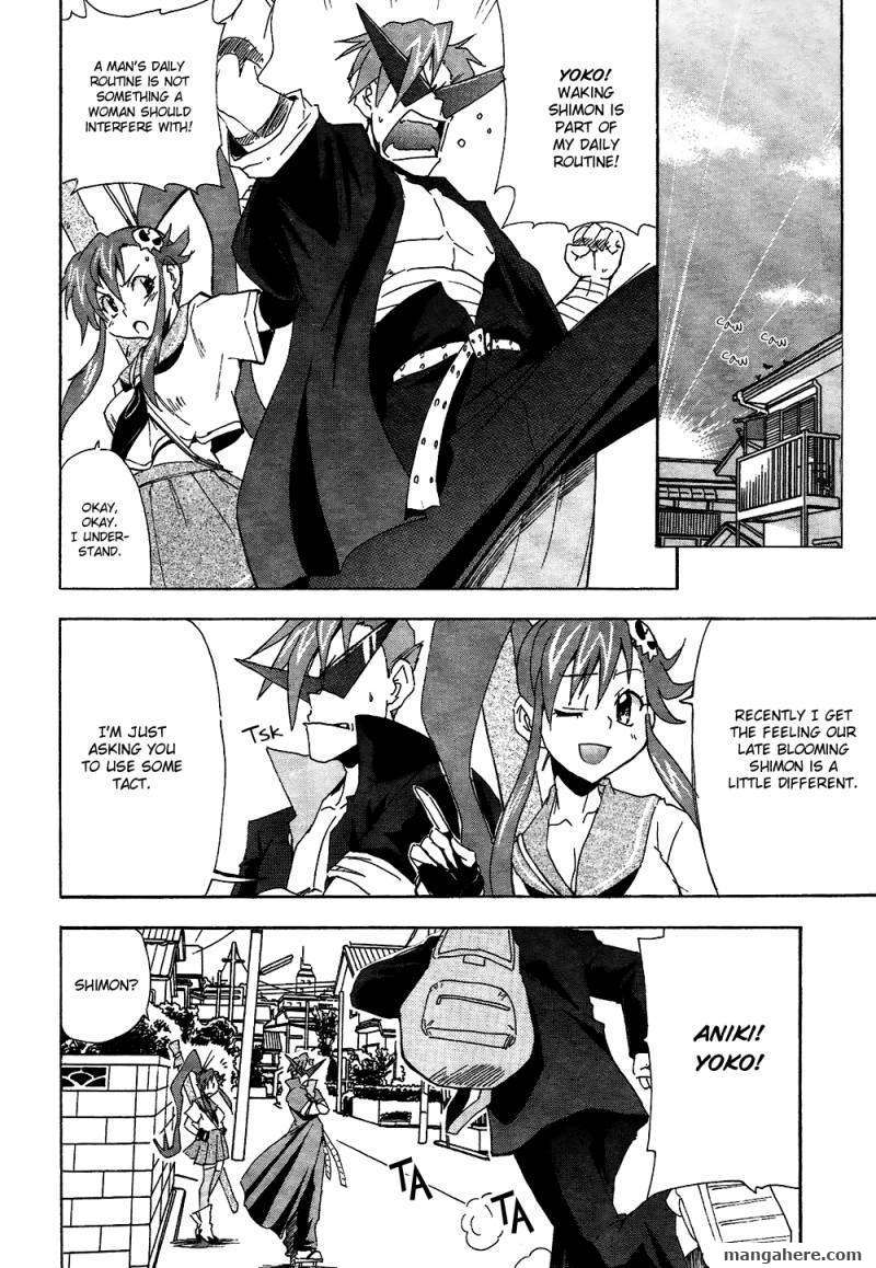 Tengen Toppa Gurren Lagann: The Gurren High School 5 Page 4