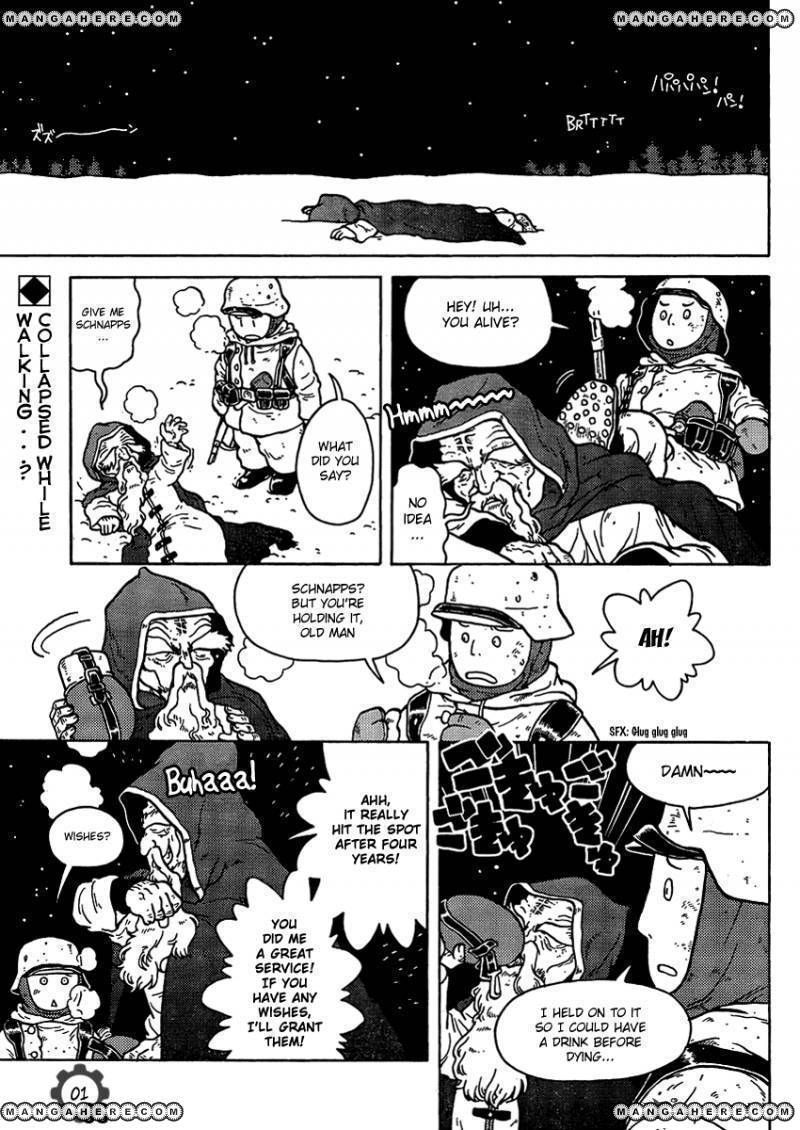 Kutsuzure Sensen - Witch Vasenka's War 5 Page 1