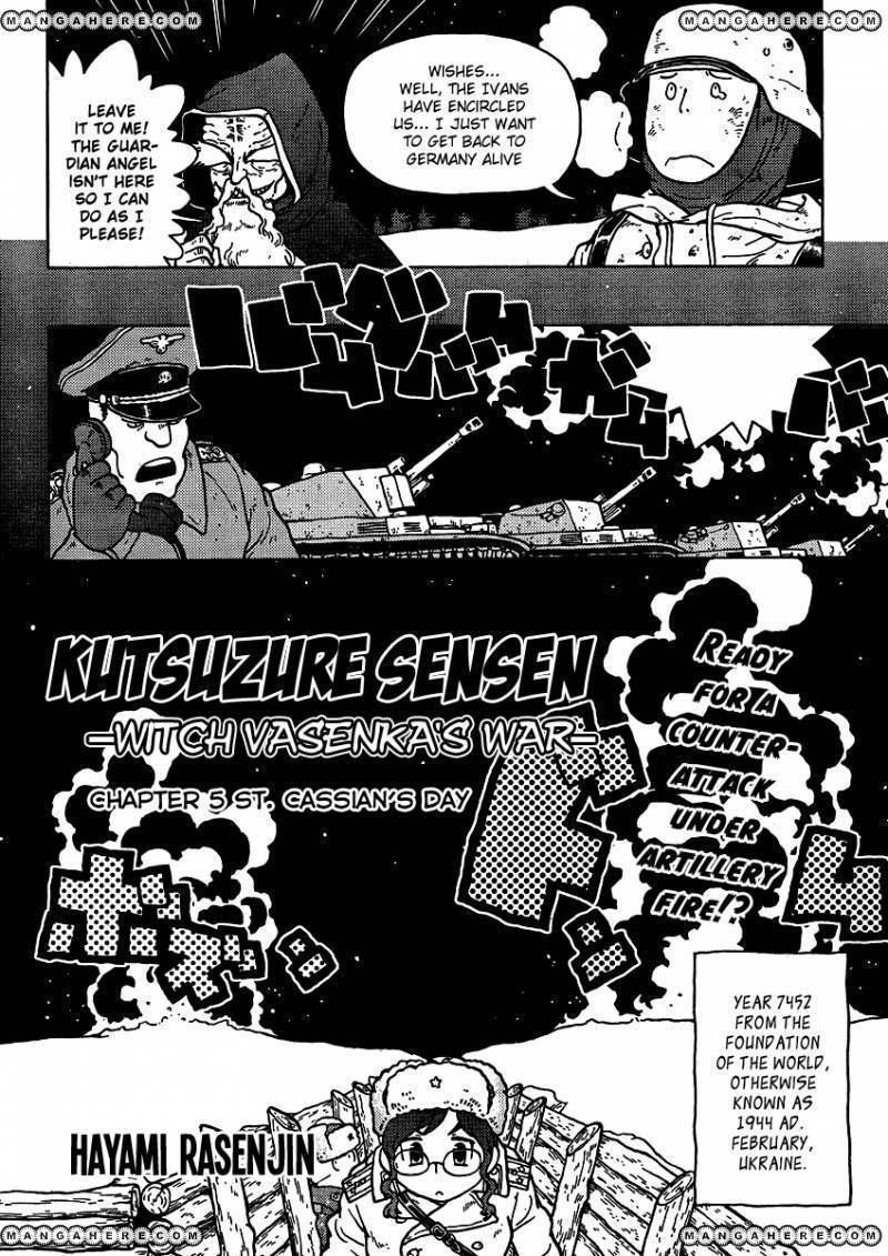 Kutsuzure Sensen - Witch Vasenka's War 5 Page 2