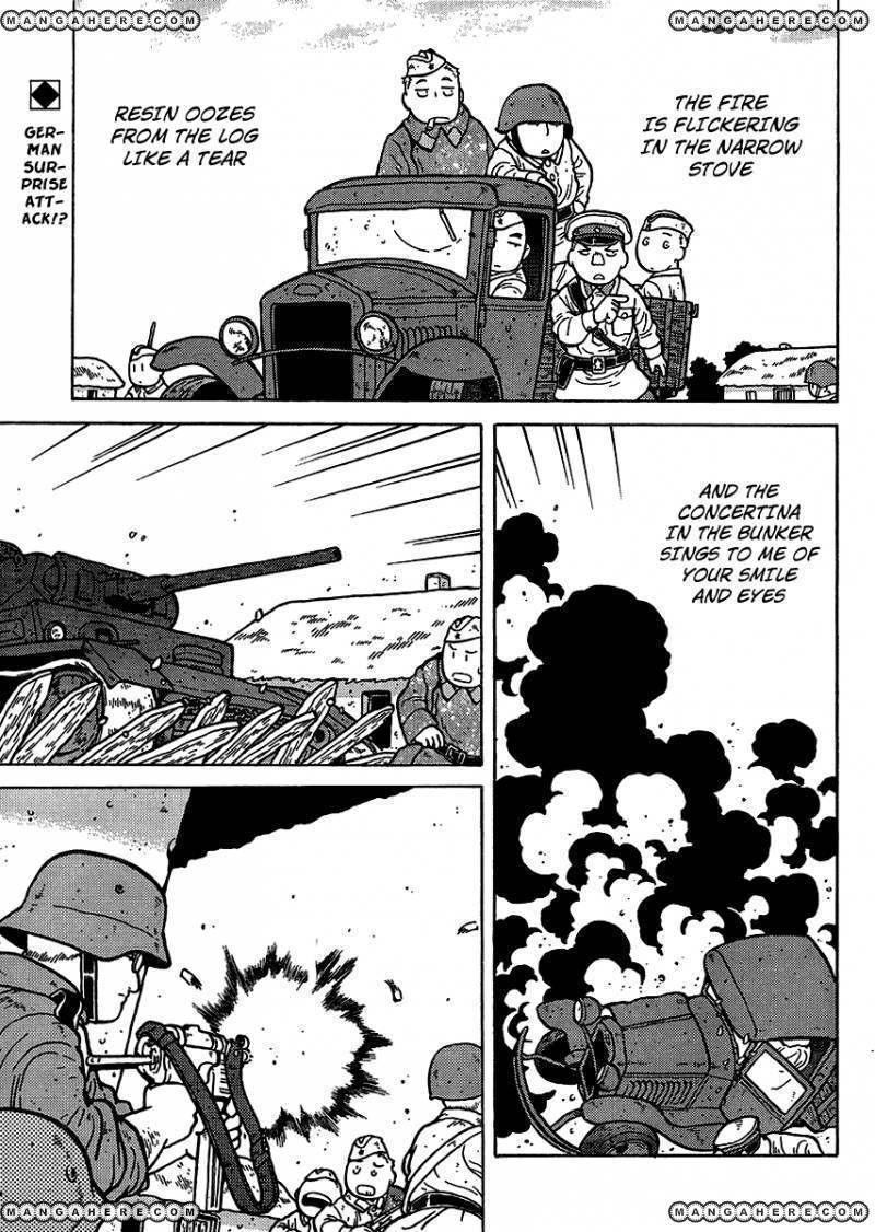 Kutsuzure Sensen - Witch Vasenka's War 7 Page 1