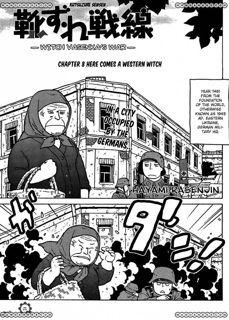 Kutsuzure Sensen - Witch Vasenka's War 8 Page 1